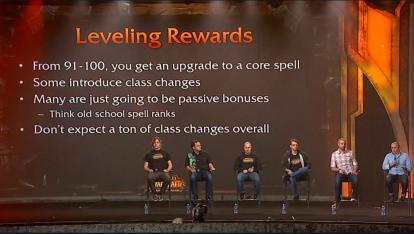 leveling rewards